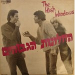 The High Windows: S/T – 1967 – ISRAEL.