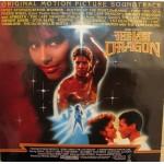 Berry Gordy: The Last Dragon – 1985 – GERMANY.